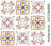 seamless moroccan ornament... | Shutterstock .eps vector #1421386880