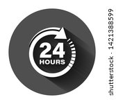 24 hours clock sign icon in... | Shutterstock .eps vector #1421388599