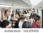 shanghai june 6. packed train... | Shutterstock . vector #142159420