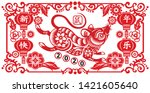 chinese zodiac sign year of rat ...   Shutterstock .eps vector #1421605640
