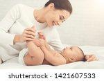 happy time of motherhood. young ...   Shutterstock . vector #1421607533