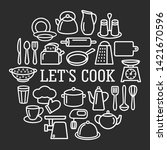 cooking set in circle template...   Shutterstock . vector #1421670596
