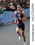 aj bell world triathon leeds ... | Shutterstock . vector #1421721059