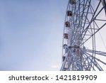 ferris wheel. attraction... | Shutterstock . vector #1421819909