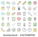 e commerce colorful icon set... | Shutterstock .eps vector #1421968940