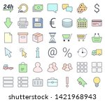 e commerce simple thin icon set ... | Shutterstock .eps vector #1421968943