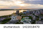 Khabarovsk is a city in Russia, in the Far East. May, sunset
