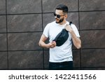 stylish bearded hipster in the... | Shutterstock . vector #1422411566