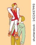 man holding girl his shoulder... | Shutterstock .eps vector #1422437993