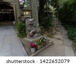 komainu stone statue at the... | Shutterstock . vector #1422652079