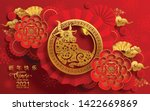 chinese new year 2021 year of... | Shutterstock .eps vector #1422669869