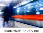Subway Of Beijing