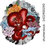 japanese old dragon tattoo for... | Shutterstock .eps vector #1422900290