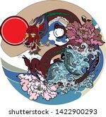 japanese old dragon tattoo for... | Shutterstock .eps vector #1422900293
