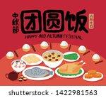 mid autumn festival reunion...   Shutterstock .eps vector #1422981563