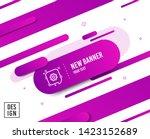 cogwheel line icon. technical... | Shutterstock .eps vector #1423152689