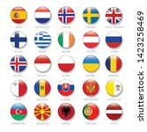 europe flag icon set in circle  ... | Shutterstock .eps vector #1423258469