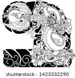 japanese tattoo design full... | Shutterstock .eps vector #1423332290