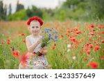 Ukrainian Beautiful Girl In...