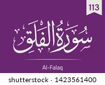 arabic calligraphy in thuluth... | Shutterstock .eps vector #1423561400
