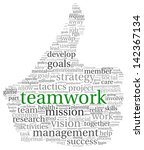 teamwork concept in word tag...   Shutterstock . vector #142367134