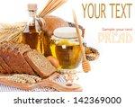 bread rye spikelets   Shutterstock . vector #142369000