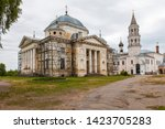 Boris And Gleb Monastery In...