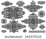 set of ornamental floral... | Shutterstock .eps vector #142375210