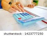 professional sme finance... | Shutterstock . vector #1423777250