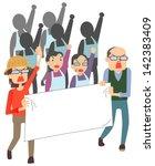 march | Shutterstock . vector #142383409