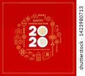 vector red banner with a... | Shutterstock .eps vector #1423980713