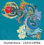 japanese tattoo design full... | Shutterstock .eps vector #1424118986