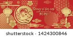 2020 chinese new year greeting... | Shutterstock .eps vector #1424300846