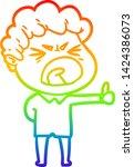 rainbow gradient line drawing... | Shutterstock .eps vector #1424386073