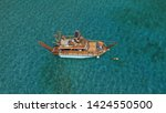 aerial view of small wooden... | Shutterstock . vector #1424550500