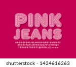 vector fabric children font.... | Shutterstock .eps vector #1424616263