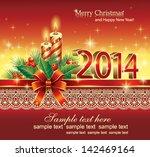 christmas greeting card 2014 | Shutterstock .eps vector #142469164