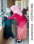 islamic concept of female...   Shutterstock . vector #1424921486