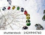 ferris wheel in the park...   Shutterstock . vector #1424944760
