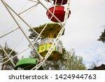 ferris wheel in the park...   Shutterstock . vector #1424944763