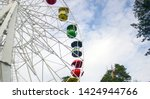 ferris wheel in the park...   Shutterstock . vector #1424944766