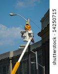 man fixing street light | Shutterstock . vector #14250715
