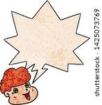 cartoon boy's face with speech... | Shutterstock .eps vector #1425073769