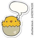 cartoon chick hatching from egg ... | Shutterstock .eps vector #1425076220