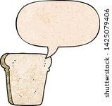 cartoon slice of bread with... | Shutterstock .eps vector #1425079406