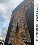 makkah  makkah saudi arabia  ... | Shutterstock . vector #1425111140