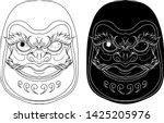 japanese daruma doll vector for ...   Shutterstock .eps vector #1425205976