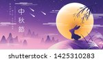 Stock vector happy mid autumn festival rabbits and abstract elements chinese translate mid autumn festival 1425310283