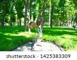kharkiv  may 19  2019  iron... | Shutterstock . vector #1425383309