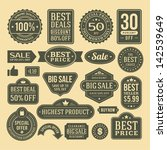 vector vintage sale label set... | Shutterstock .eps vector #142539649